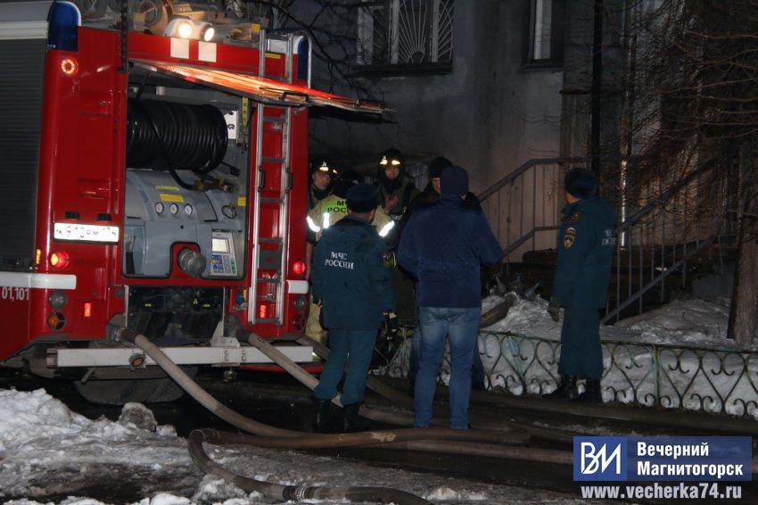 Задержан подозреваемый во взрыве в Магнитогорске