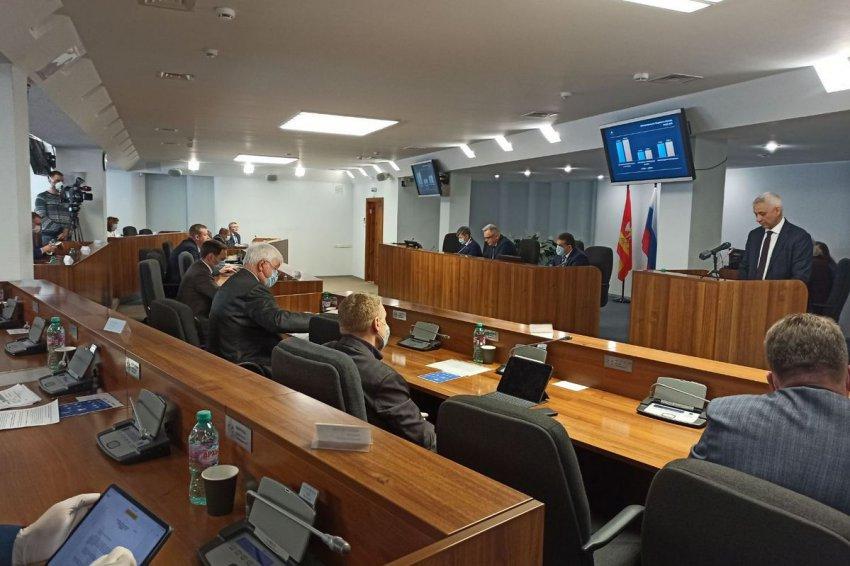 Заседание городского Собрания
