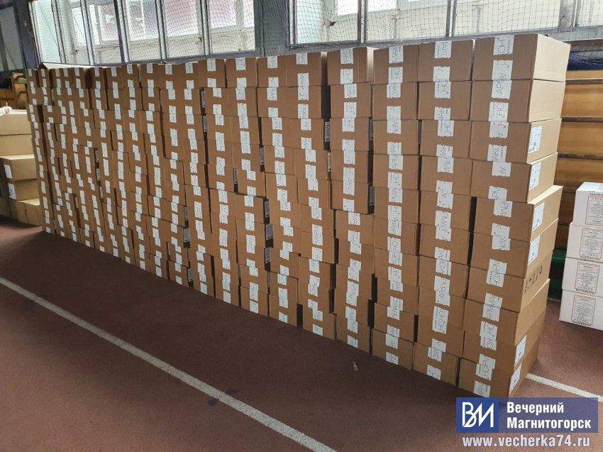Более 9500 наборов со средствами индивидуальной защиты