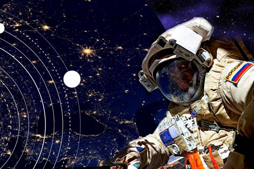 Почему я не космонавт?