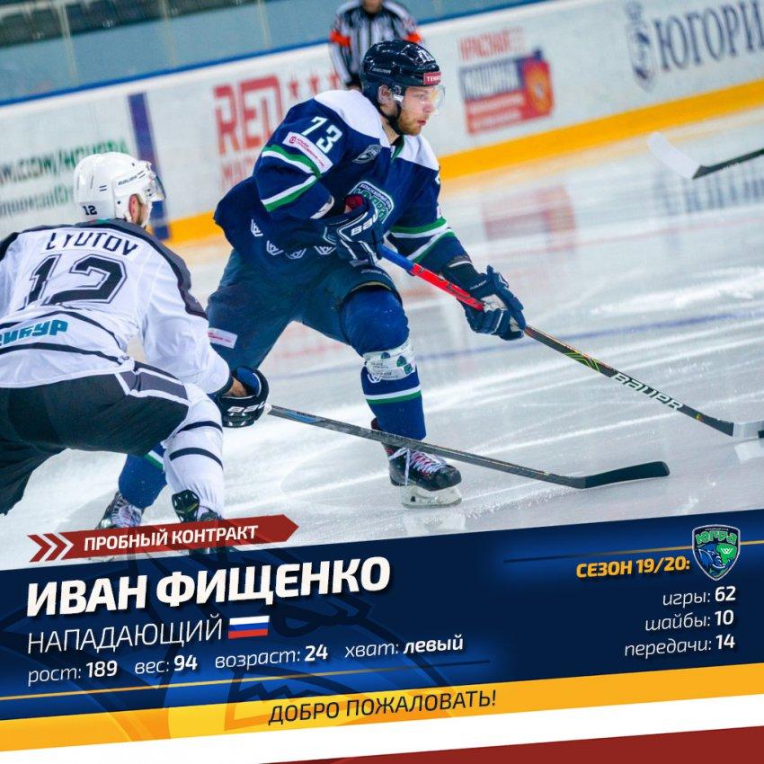 "В ""Металлурге"" сразу три новичка"