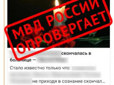 Оштрафовали на 15 тысяч рублей