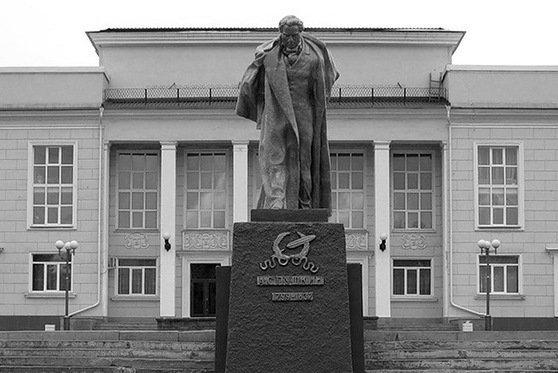 Пушкин в Магнитке