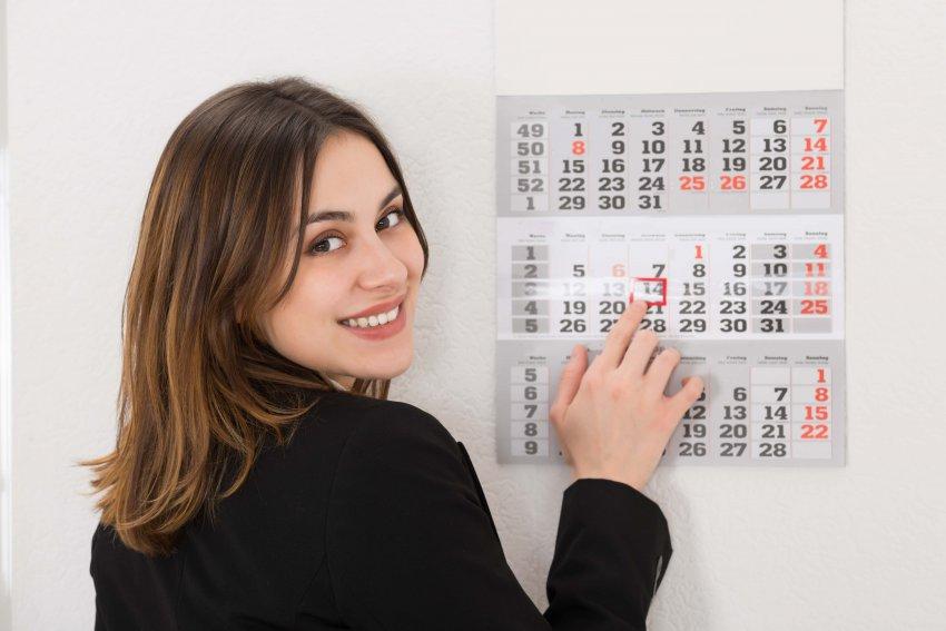 Всё помнит календарь…