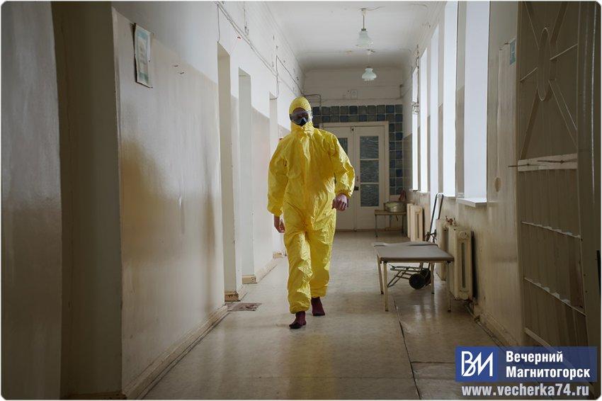 На Южном Урале растет число заболевших COVID-19