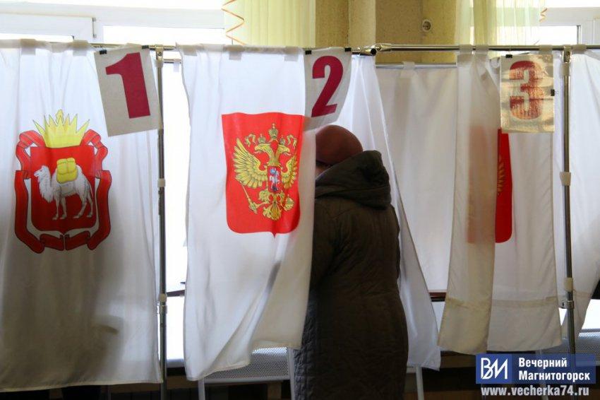Определена дата выборов