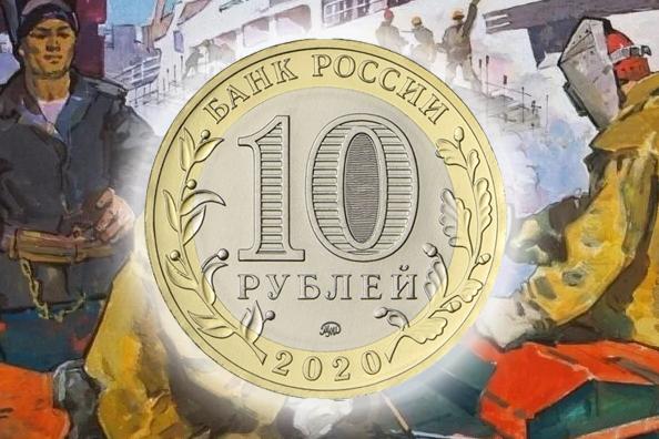 Новости ЦБ РФ