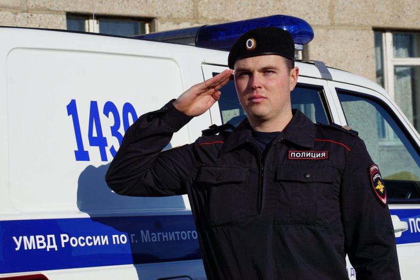 Хочешь служить в полиции?