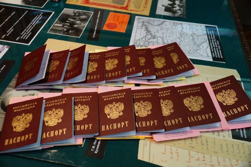 Закончился срок паспорта?