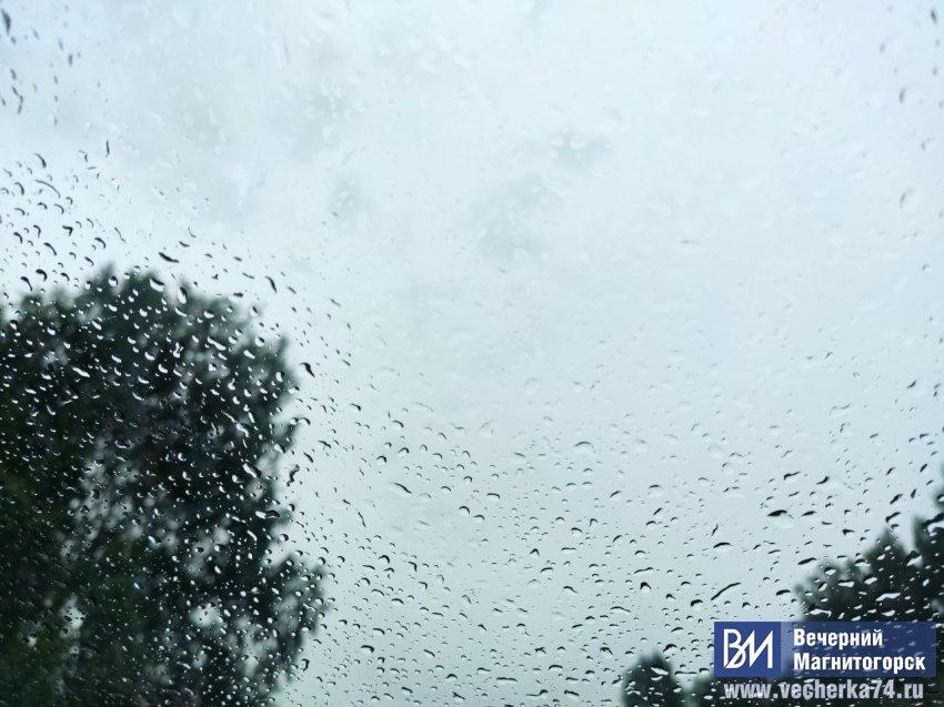 Жара прошла, пришли дожди