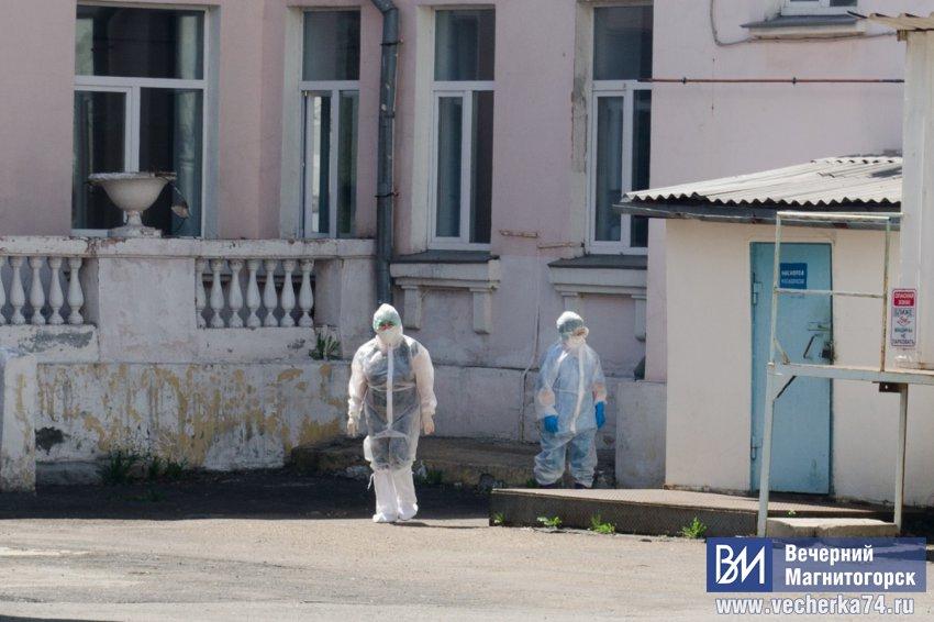 В Магнитогорске произошёл всплеск коронавирусных больных
