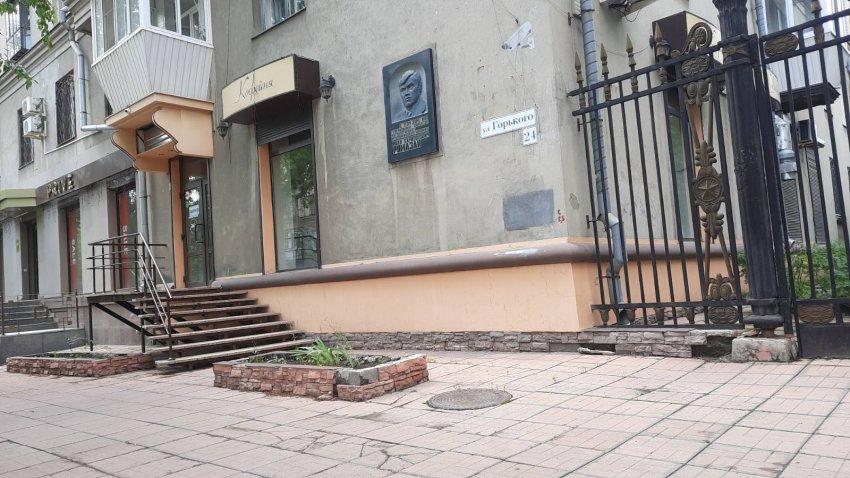 Дом на улице Горького