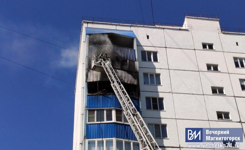 В Магнитогорске произошёл пожар