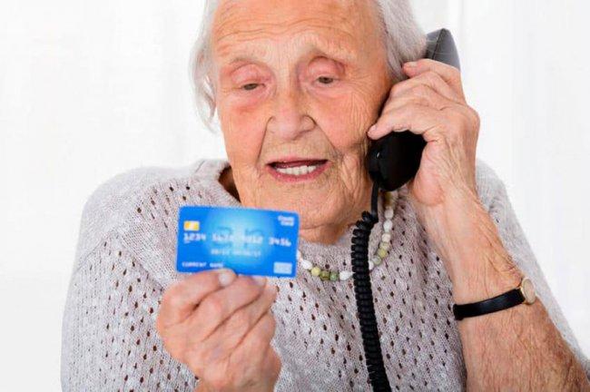 Оформили кредит во время разговора по телефону