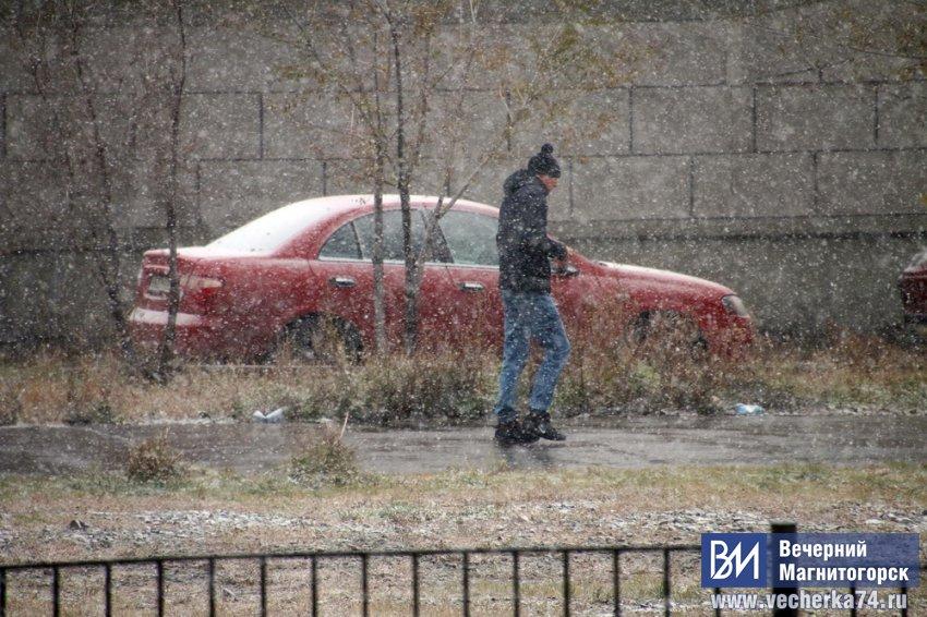 Местами выпадет снег