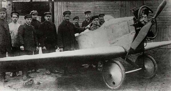 Исторически важный полёт