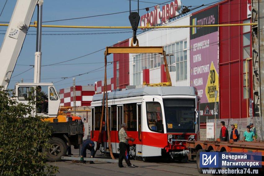 Новые трамваи современному городу
