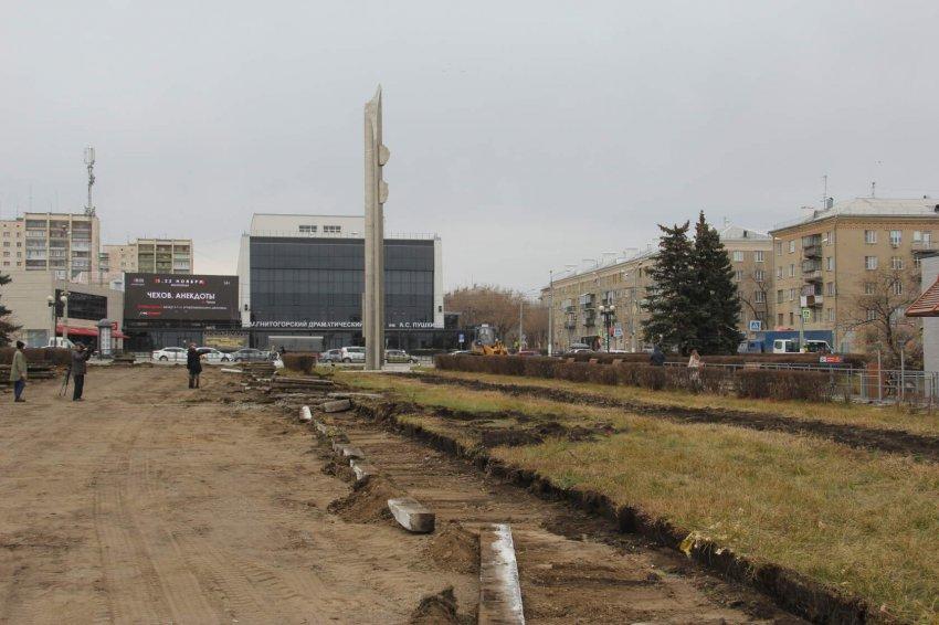 Сквер Славы Магнитки ждёт реконструкция