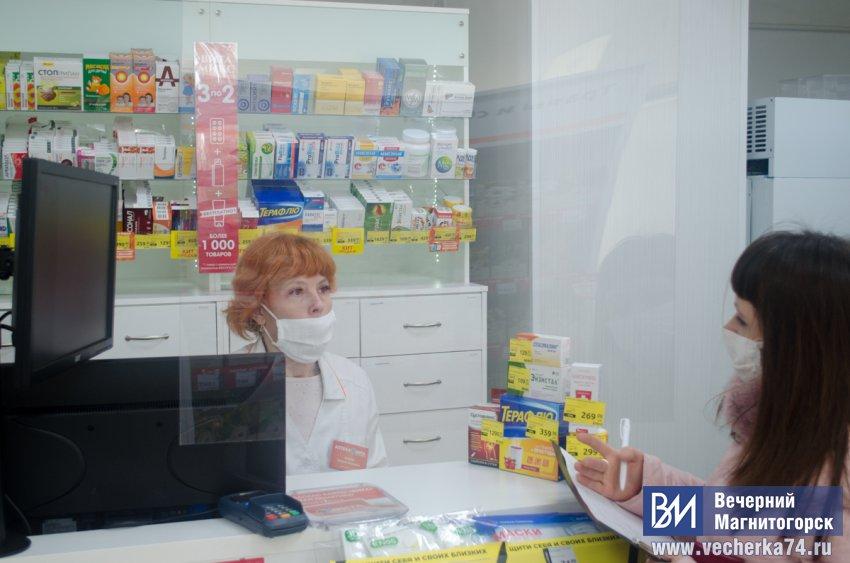 А есть ли лекарства в наличии?