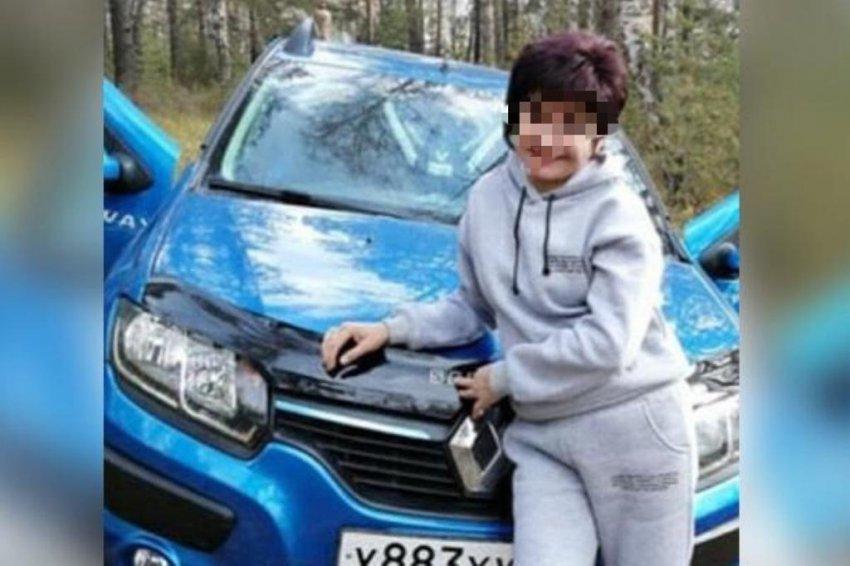 Пропавшая в Башкирии женщина была убита в Магнитогорске