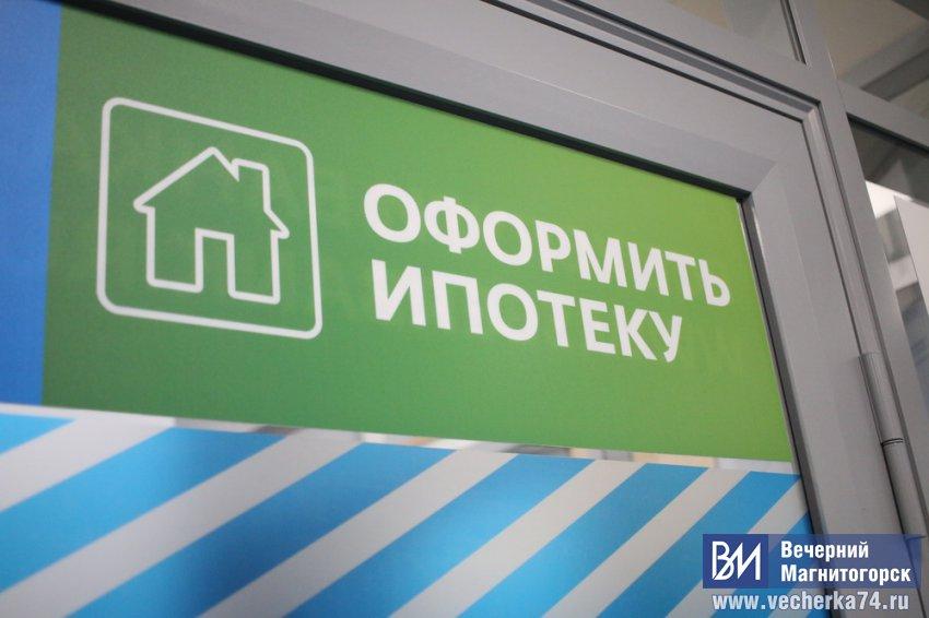 В России предложили сделать амнистию кредитов