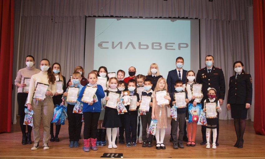 """Подведены итоги конкурса """"Дорога и дети"""""""