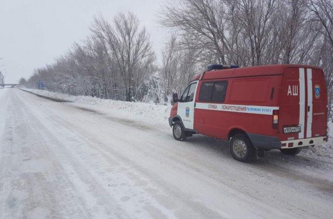 Сотрудники МЧС России готовы прийти на помощь автомобилистам