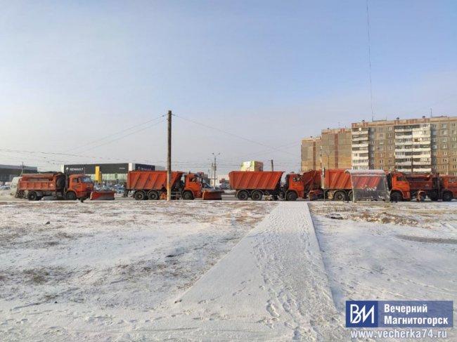В Магнитогорск пришёл обильный снегопад