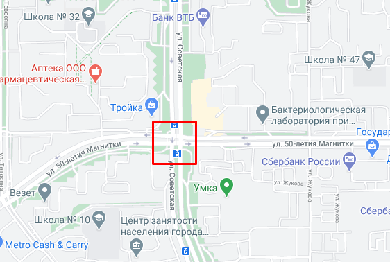 В Магнитогорске установят комплексы видеофиксации нарушений ПДД