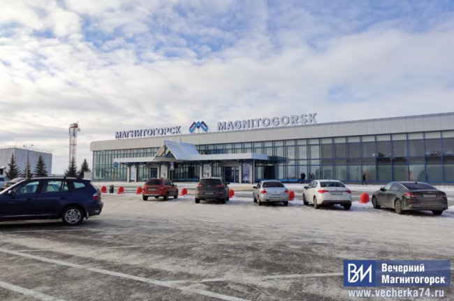 В Магнитогорском аэропорту увеличивается число рейсов