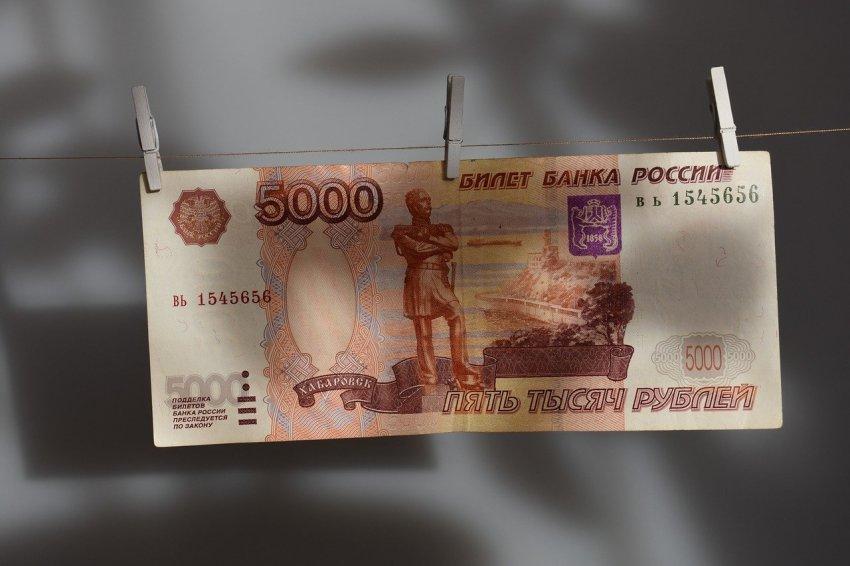 МВФ призвал Россию снизить ключевую ставку