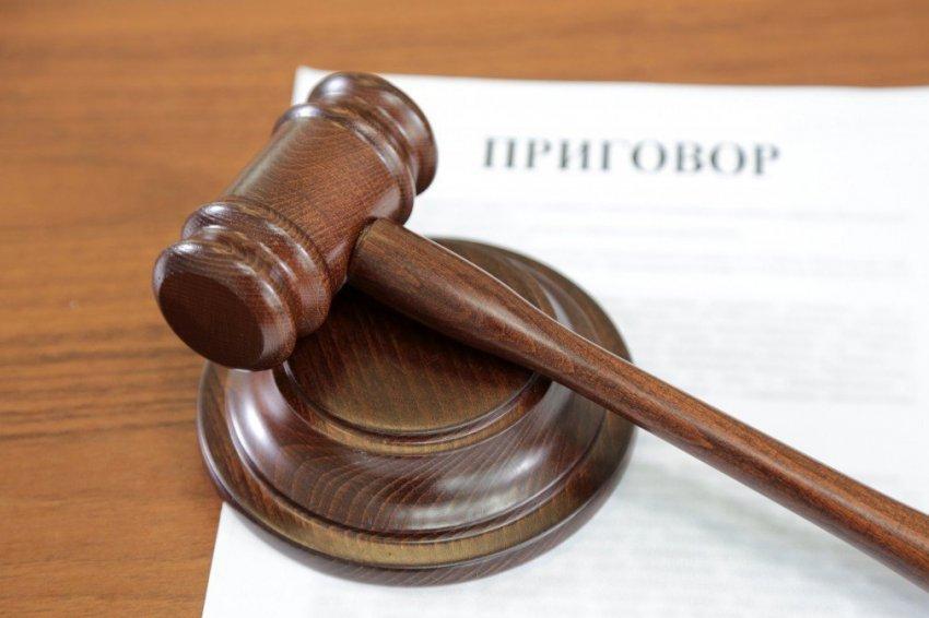 Оглашён приговор бывшему вице-губернатору Челябинской области