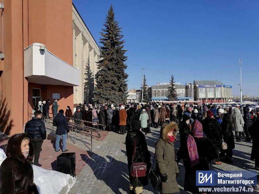 Администрацию Магнитогорска эвакуировали