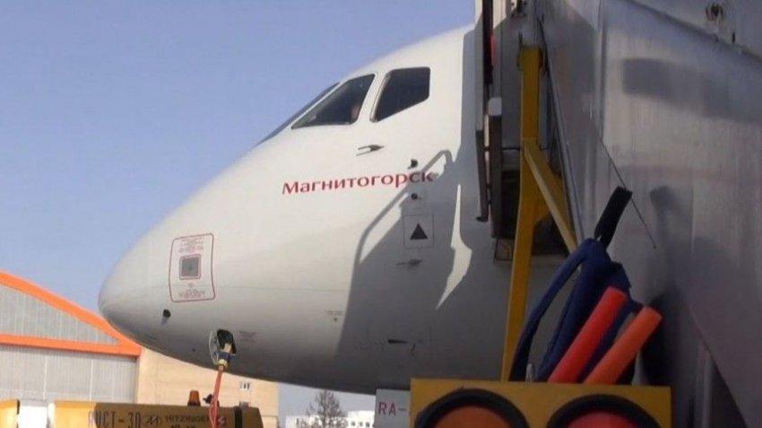 В честь Магнитогорска назвали самолёт!