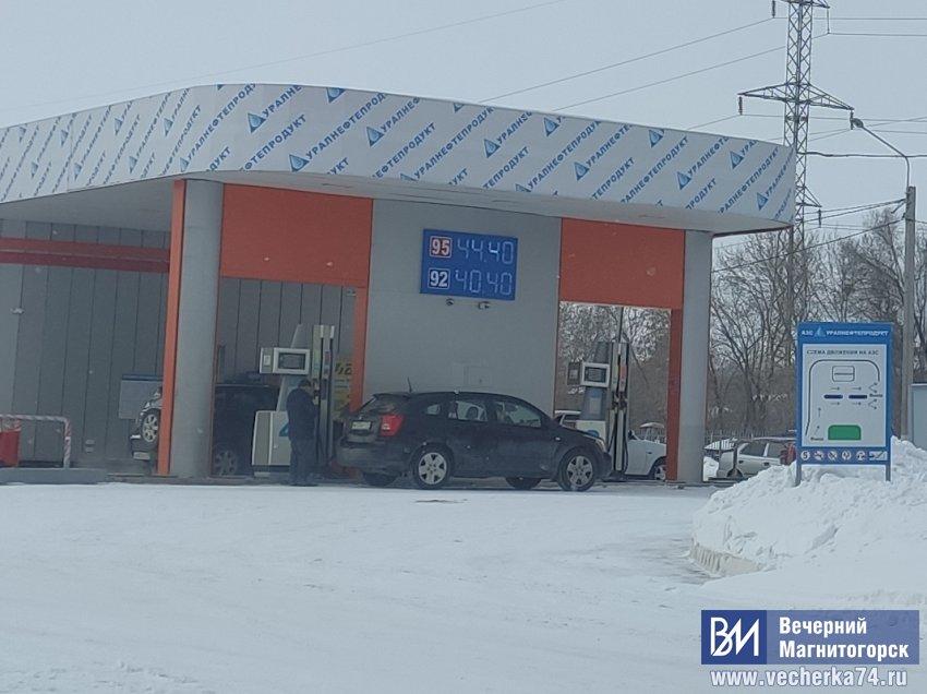 В Магнитогорске подорожал бензин