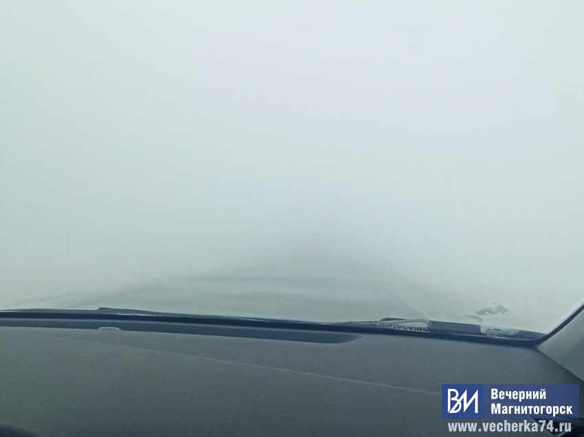 В Челябинск сегодня не собирайтесь