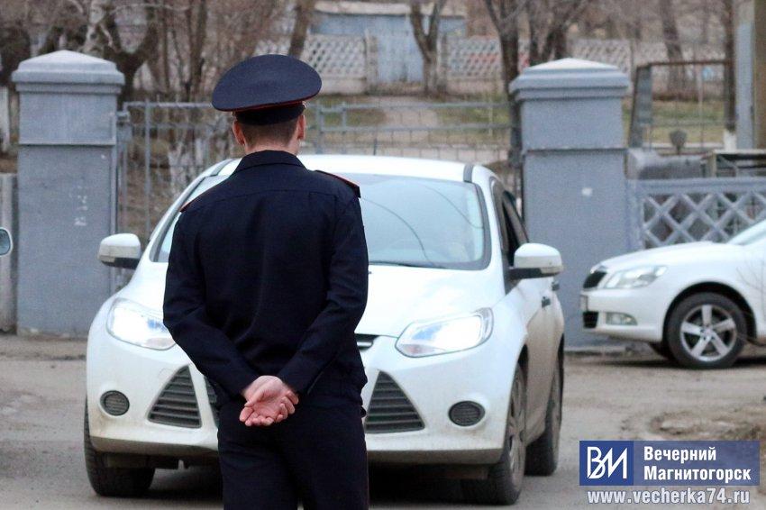 Житель Сатки ответит по закону за дачу взятки полицейскому