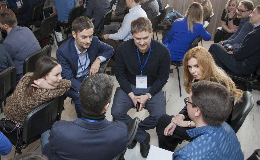 В Магнитогорске прошёл крупный промышленный форум
