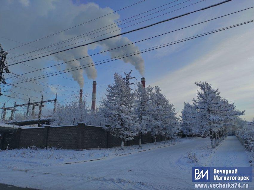 В Магнитогорске последовательно улучшается экология