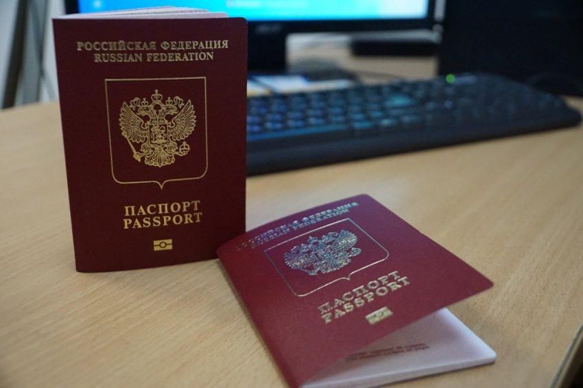 Успей заменить паспорт!