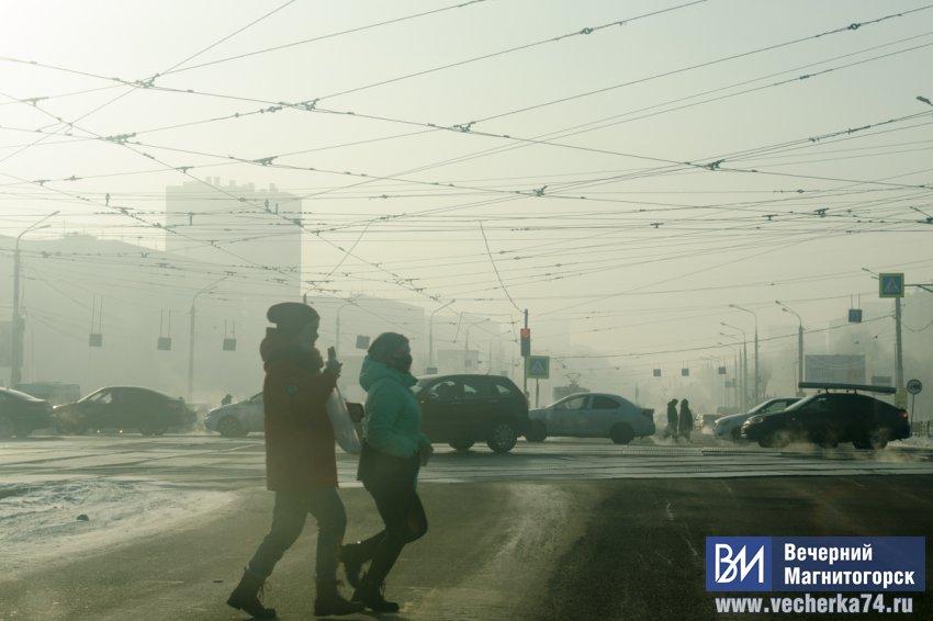Студенты МГТУ будут следить за экологией в городе