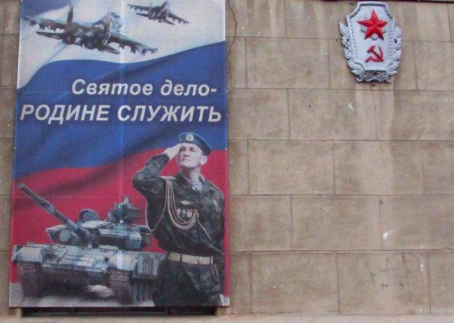 В Магнитогорске осужден посредник, передавший взятку военкому
