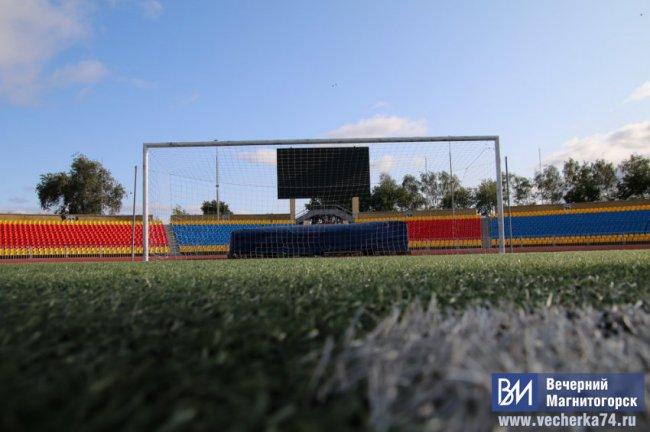 Утверждён состав команд третьего футбольного дивизиона