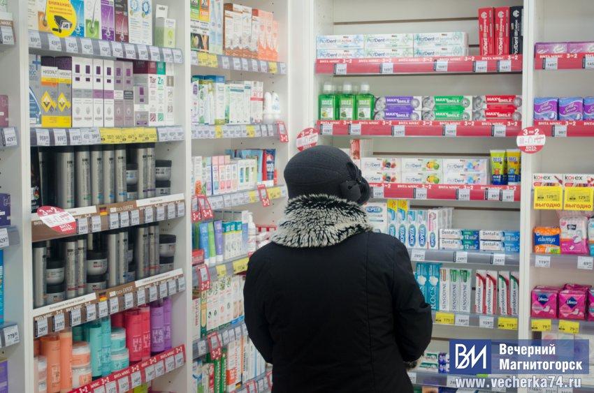 В России из аптек пропадёт популярный препарат
