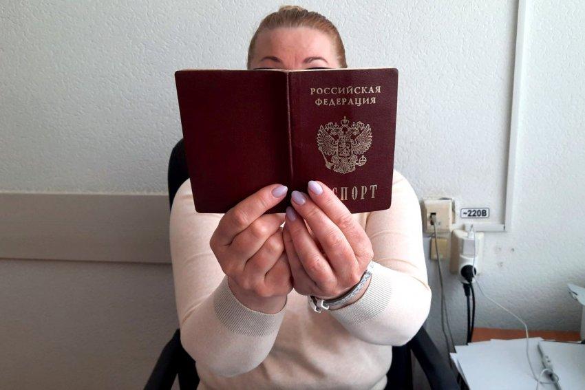 Не пора ли менять паспорт?