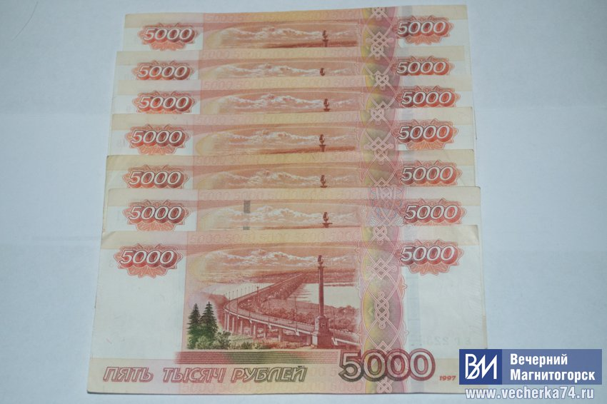 В Магнитогорске очередной коррупционный скандал