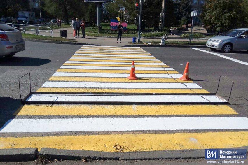 Для удобства пешеходов и водителей