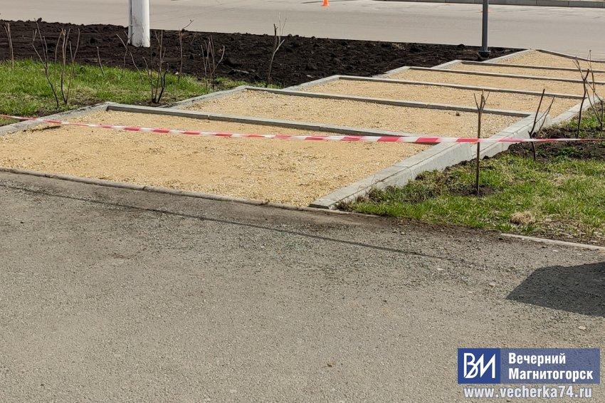 В Магнитогорске появится ещё один пешеходный переход