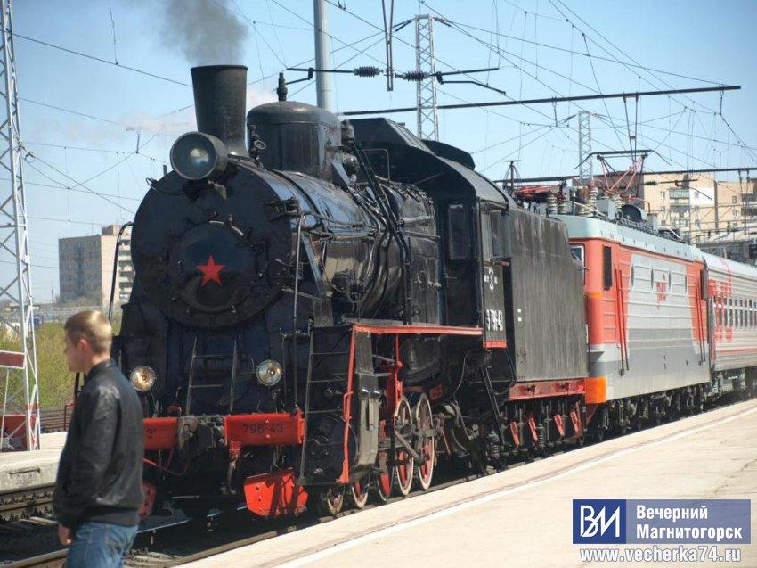 В Магнитогорске ждут приезд ретро-поезда