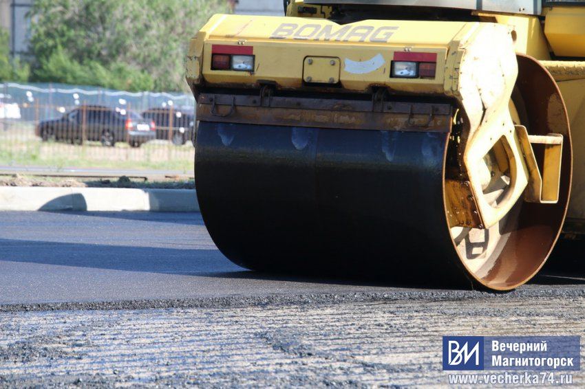 Внимание! Идёт ремонт дороги